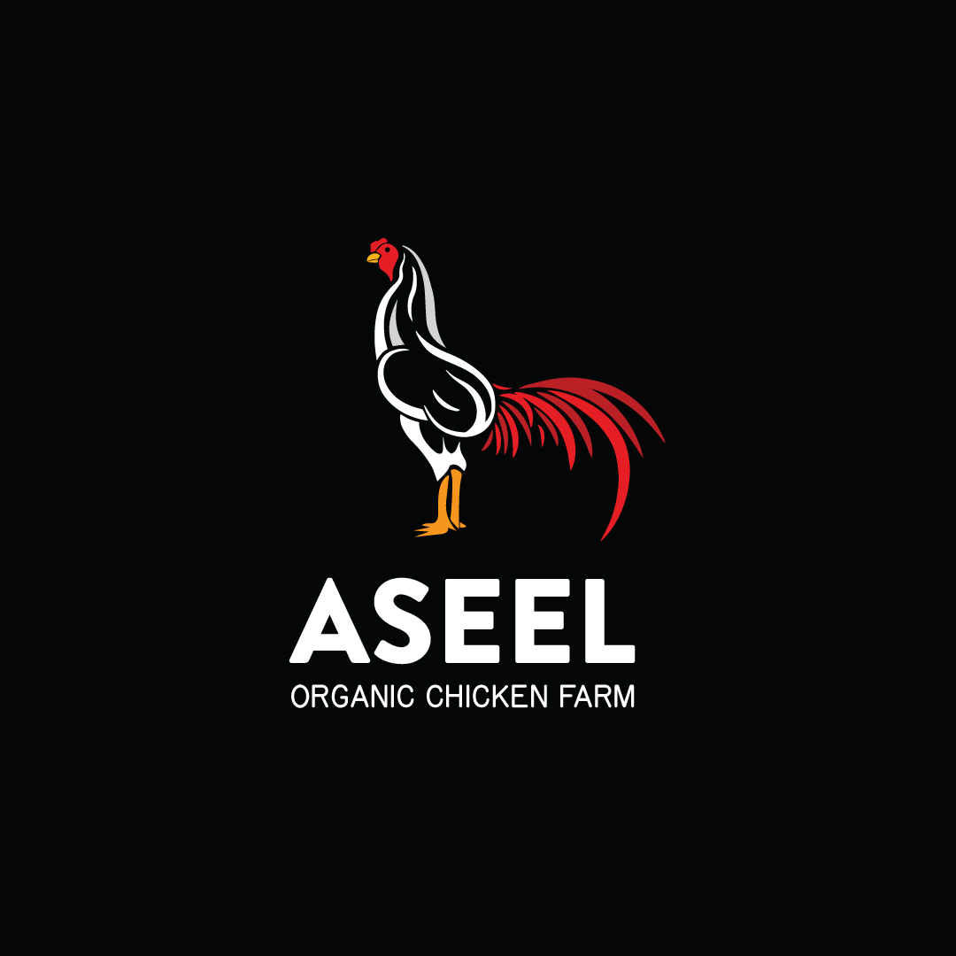 logo design service for Aseel